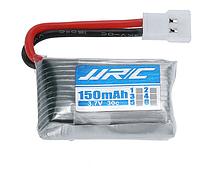 Акумулятор для дитячої іграшки JJRC на 150mAh