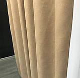 Комплект штор на тасьмі з тюлем Штори мікровелюр + тюль шифон 400х270 Штори з підхватами Колір Золотисті, фото 3