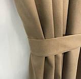 Комплект штор на тасьмі з тюлем Штори мікровелюр + тюль шифон 400х270 Штори з підхватами Колір Золотисті, фото 6