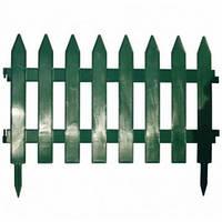 Паркан декоративний темно-зелений на 7 секцій, фото 1