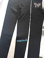Подростковые школьные брюки для девочки прямые на микрофлисе размер 10-16 лет, цвет черный