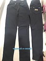 Подростковые школьные брюки для девочки прямые на микрофлисе размер 10-14 лет, цвет уточняйте при заказе