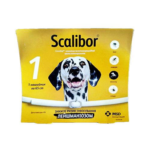 Скалибор (Scalibor ) 65 см - нашийник від бліх та кліщів для собак