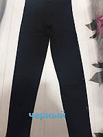 Детские школьные брюки для девочки прямые на микрофлисе размер 6-9 лет, черного цвета