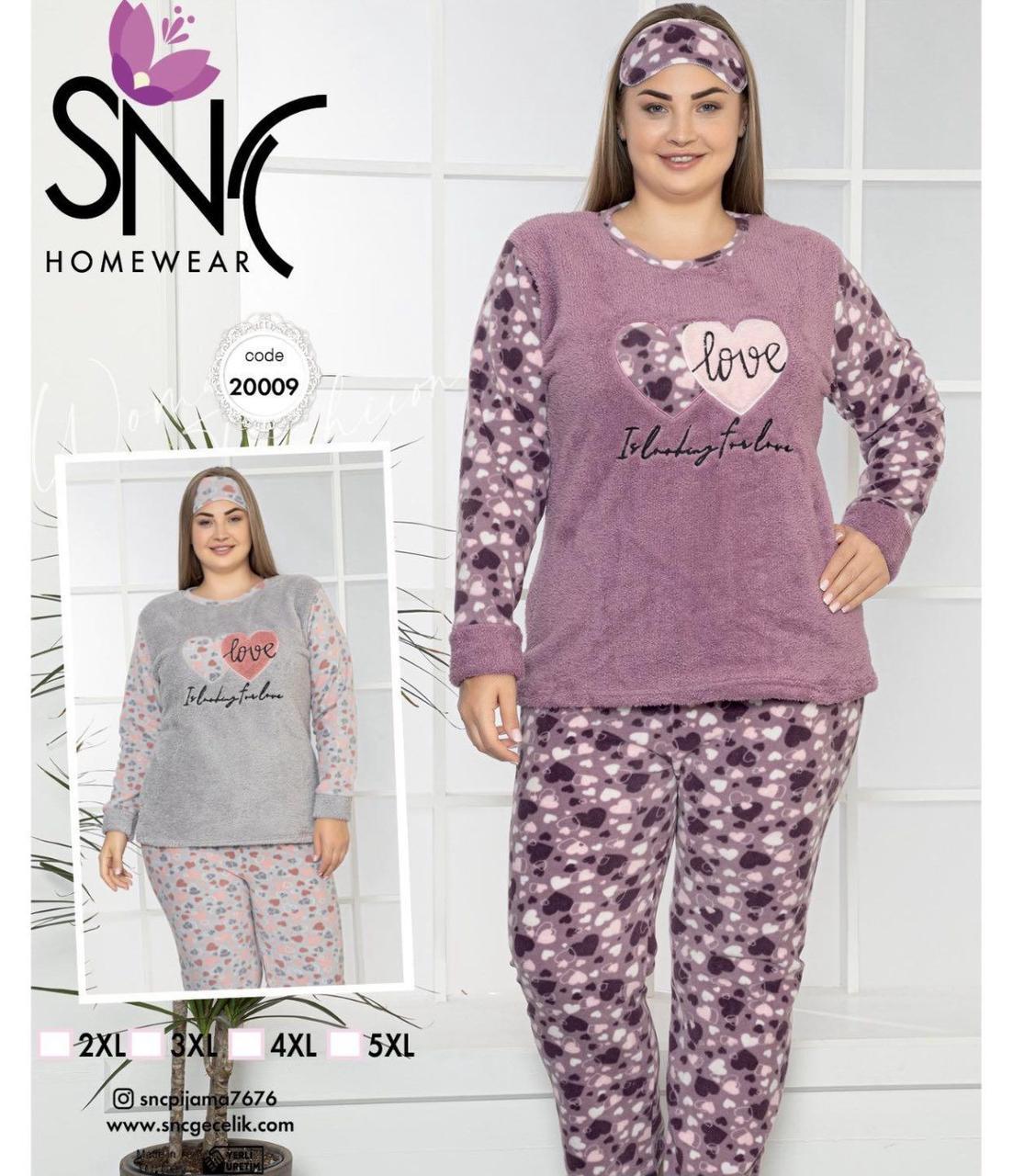 Р-р 52, 54, 56, (Комплект для сна - пижама  и маска ), Пижама махровая женская теплая