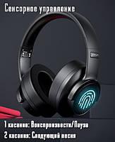 Бездротові Bluetooth-навушники Picun B8 з функцією плеєра Black 5b, фото 4