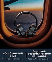Бездротові Bluetooth-навушники Picun B8 з функцією плеєра Black 5b, фото 7