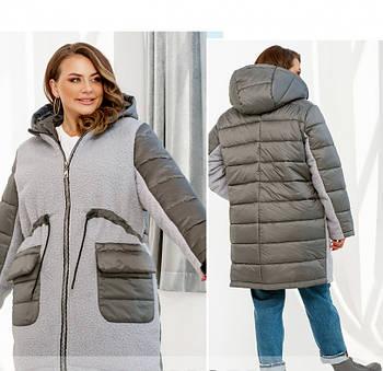 / Размеры 50-52.......62-64 / Женская осенняя куртка / 2264 Серый