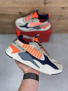 RS-X Orange