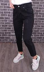 Жіночі чорні джинси Мом з високою посадкою завужені до низу