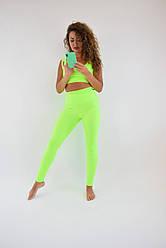 Женская фитнес одежда из бифлекса Lux-Form лосины