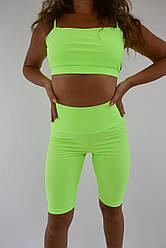 Женская фитнес одежда из бифлекса Lux-Form велосипедки