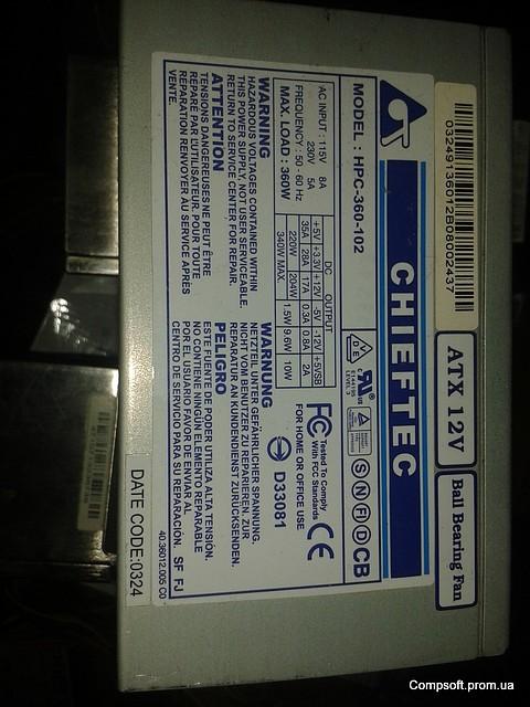 Блок питания, 360W, Chieftec model: HPC-360-102, АТХ