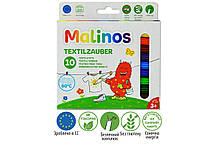 Фломастеры для ткани Malinos Textil текстильные 10 шт