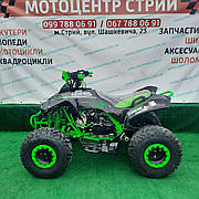 Квадроцикл Exdrive Mega 125