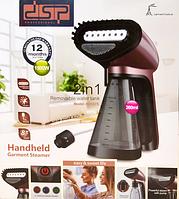 Ручной отпариватель для одежды и штор DSP KD1075 (GIPS), Отпариватели