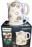 Чайник електричний Rainberg RB-906 керамічний, дисковий,1500 Вт, 1.8 літра 5b, фото 2