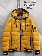 """Куртка мужская демисезонная стеганая, размеры 48-56 (4цв) """"FEBRUARY"""" купить недорого от прямого поставщика"""
