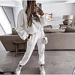 Жіночий костюм, трехнить на флісі, р-р 42-46; 48-52 (білий), фото 3