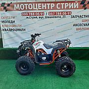 Квадроцикл Kayo AU 110