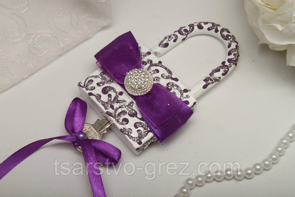 Замок Purple silver