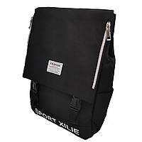 Рюкзак міський повсякденний шкільний Fashion instinct 12л 9563-6 Чорний ( код: IBR175B )