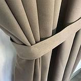 Готові штори на тасьмі з тюлем Штори мікровелюр + тюль шифон 400х270 Штори з підхватами Колір Бежево-сірий, фото 3