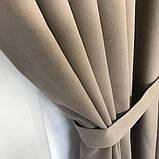 Готові штори на тасьмі з тюлем Штори мікровелюр + тюль шифон 400х270 Штори з підхватами Колір Бежево-сірий, фото 4