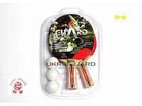 Теннисный набор GUARD (205)