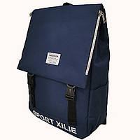 Рюкзак міський повсякденний шкільний Fashion instinct 12л 9563-6 Синій ( код: IBR175Z )