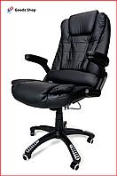 Кресло офисное массажное Avko Styl кресло компьютерное с функцией массажа для офиса кресло с подогревом черное