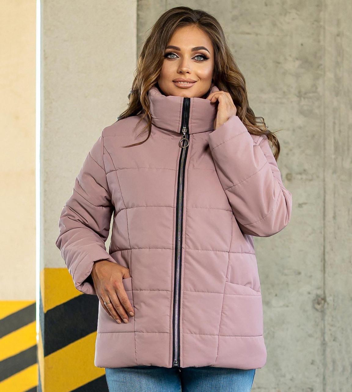 Женская демисезонная куртка с воротником стойкой