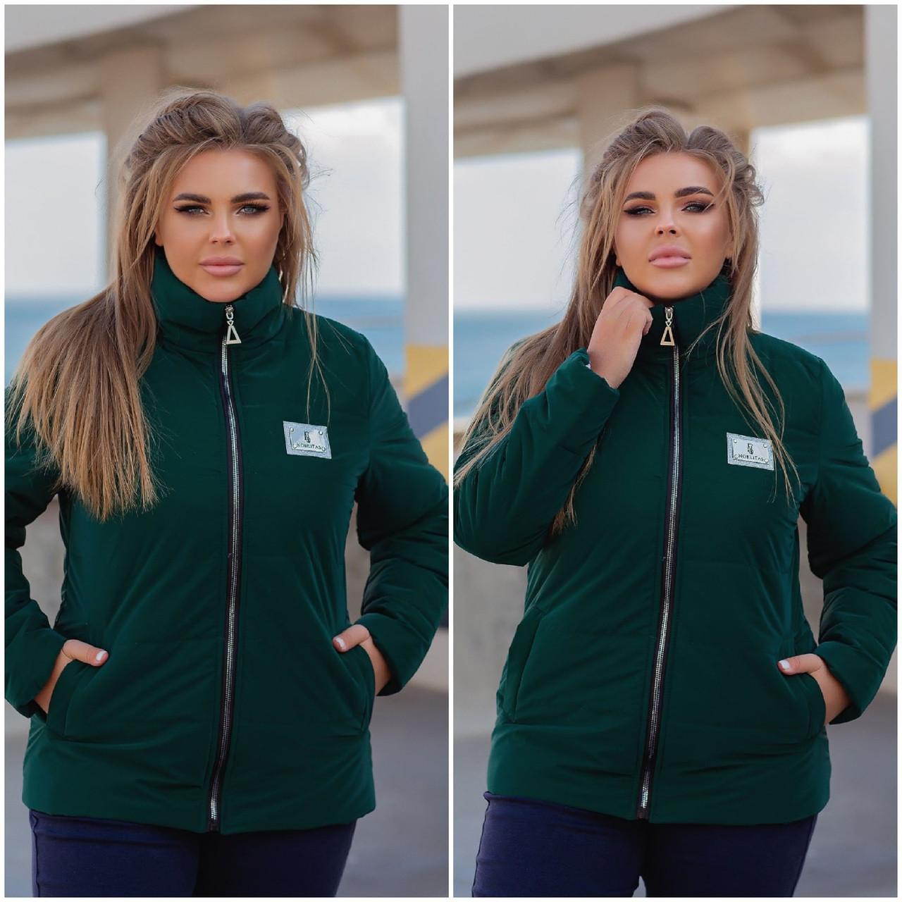 Куртка жіноча демісезонна батал NOBILITAS 50 - 56 зелена плащівка (арт. 21033)