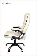 Кресло офисное массажное Avko кресло компьютерное с функцией массажа для офиса кресло с подогревом бежевое