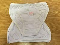 Трусы детские Белые трусики для девочек 3-7 лет белые красивые