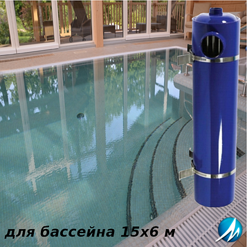 """Теплообмінник """"під ключ"""" для басейну 15х6 м"""