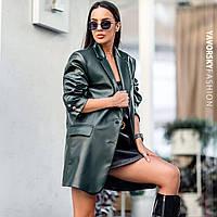 Піджак Yavorsky Дейзі жіночий подовжений стильний з еко шкіри на гудзиках вільного крою Py307