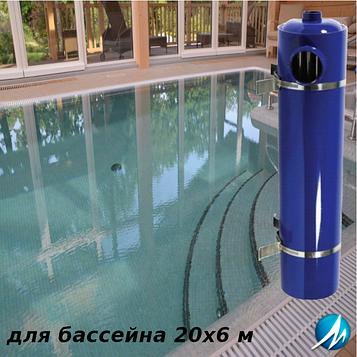 """Теплообмінник """"під ключ"""" для басейну 20х6 м"""