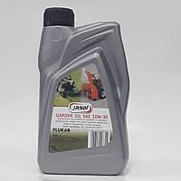 Масло моторное для 4-х тактных двигателей садовой техники Jasol Garden Oil 10w30 (1L)
