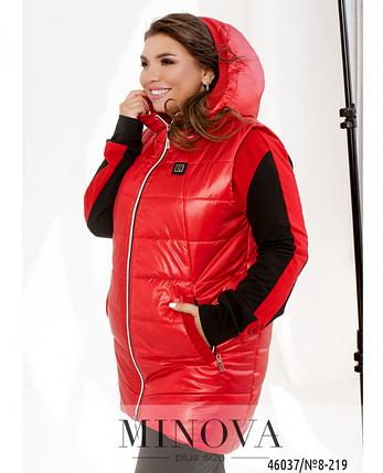 Женская жилетка с капюшоном цвет красный батал Размеры: 50-52, 54-56, 58-60, 62-64, фото 2