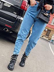Женские джинсы мом синего цвета