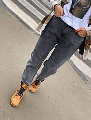 Женские коттоновые джинсы с завышенной посадкой