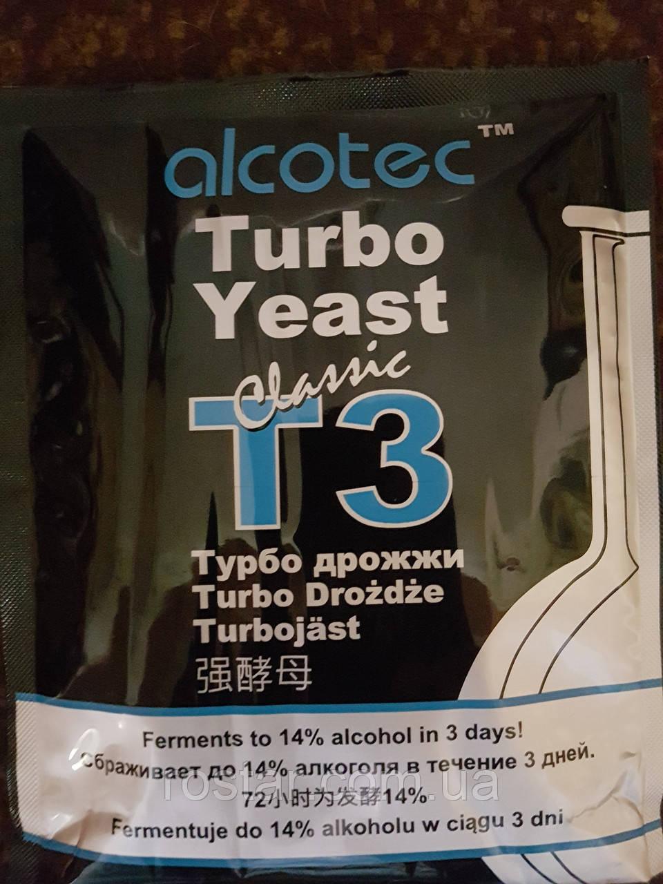 Дріжджі Турбо Alcotec CLASSIC Т3