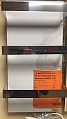 Венеция ПКИТП 250 Полотенцесушитель керамический энергосберегающий 30 х 60 см