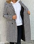 Женское твидовое пальто (Батал), фото 3