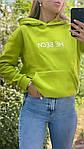 Жіночий худі на флісі «Не беси», фото 3