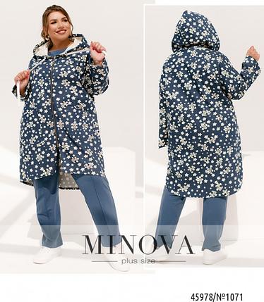 Джинсовая куртка в большом размере, размеры: 50-52, 54-56, 58-60, 62-64, 66-68, фото 2