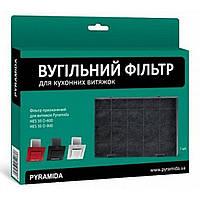 Аксесуари Pyramida HES (31264002) S /R
