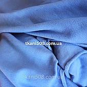 Ткань Флис (Голубой)