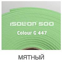 Кольоровий ізолон 500 3003, 3 мм 1,0 світло-зелений м'ятний), фото 1